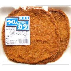 徳島名物 フィッシュカツ(2枚入り)