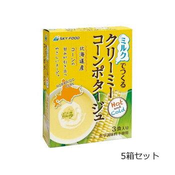 洋風惣菜, スープ 10000 115.5g3 5 2000
