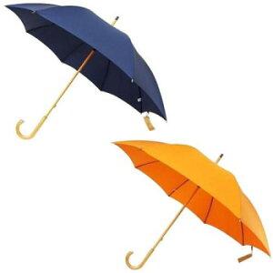 日本の職人手作り高密度織木棒手開き長傘ネイビー・CMH860A服飾雑貨傘