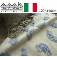 下次2000日圆用評論斷開的貨到付款不可能的直遞意大利製造BiellaFabrics(維埃拉纖維)羊毛毯玩具汽車淡藍色100*140cm[寢具寢裝、床上用品]