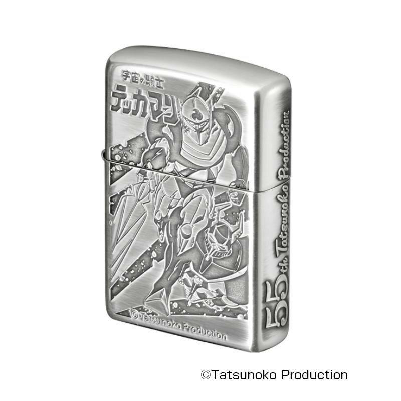 【送料無料】タツノコプロZIPPO 宇宙の騎士テッカマン 70255 【文具・玩具 レビュー投稿で次回使える2000円クーポン全員にプレゼント玩具】画像