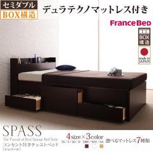 直接的胸部床半暗褐色具胸部床珀斯家居用品、 家居裝飾、 床上用品配件沙發床沙發床或其他