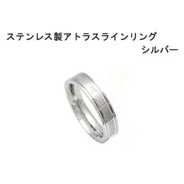 ステンレス製 アトラスラインリング シルバー 9号 ファッション リング・指輪 その他のリング・指輪 レビュー投稿で次回使える2000円クーポン全員にプレゼント