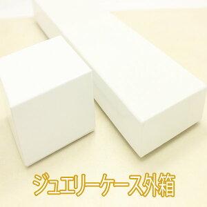 直送ダイヤモンド0.4ctスゥイングスクリュー式イヤリング