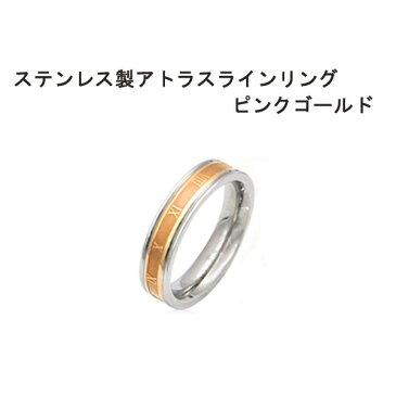 ステンレス製 アトラスラインリング ピンクゴールド 9号 ファッション リング・指輪 その他のリング・指輪 レビュー投稿で次回使える2000円クーポン全員にプレゼント
