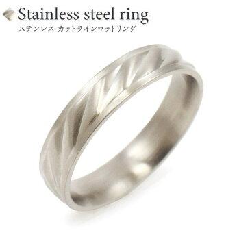 【ステンレス製指輪】カットラインリング シルバーカラー【9号】 ファッション リング・指輪 その他のリング・指輪 レビュー投稿で次回使える2000円クーポン全員にプレゼント