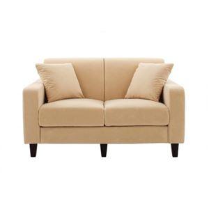 直接沙發寬 130 釐米標準奶油象牙腿: 錐 / 自然區域系列: 20 顏色選擇! 佈線沙發生活用品,內政、 內部配件和傢俱沙發單人沙發