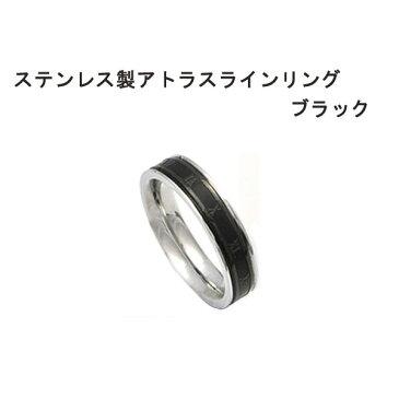 ステンレス製 アトラスラインリング ブラック 9号 ファッション リング・指輪 その他のリング・指輪 レビュー投稿で次回使える2000円クーポン全員にプレゼント