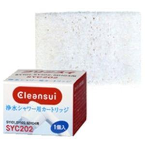 直接 cleansui 淨水器淋浴更換淨水器墨水匣 1 到 SYC202 (前身紫癜 II 和 basdepupure) 的生活,室內裝飾及廚房小工具和廚房淨水器