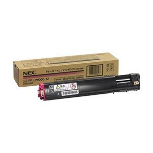 直送NECトナーカートリッジ3K(マゼンタ)PR-L2900C-12