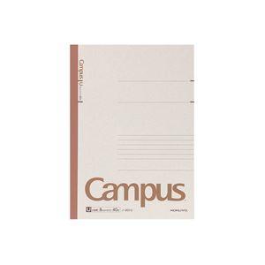 直送(まとめ)キャンパスノートA4U罫40枚80冊