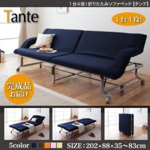 直接沙發床象牙一 4 審計員! 折疊 sofabedtante 家居用品及室內物品床上用品、 沙發折疊的床,折疊床或其他