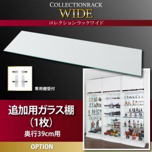 直接機架深度 39 釐米 livingware 集合托架鋼筋玻璃架子 (一片),內政、 內部配件和收集傢俱傢俱貨架,展示架