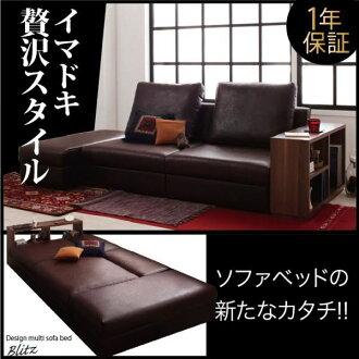 直接沙發床暗棕色設計 multisofabedblitz 家居用品、 室內裝飾、 室內配件和傢俱沙發沙發