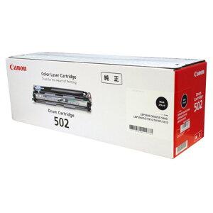 直送【純正品】Canon(キャノン)ドラムカートリッジCRG-502BLKDRM
