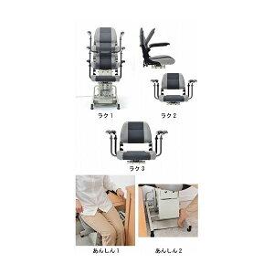 直送星光医療器製作所アルコー6000型/100574ダイエット・健康健康器具介護用品