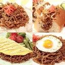 富士宮焼きそば12食入 フード・ドリンク・スイーツ 麺類 そば レビュー投稿で次回使える2000円クーポン全員にプレゼント