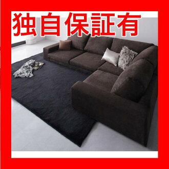 直接沙發棕色 coveringfloorcornersofalible 家居用品、 室內、 室內配件和傢俱沙發從沙發