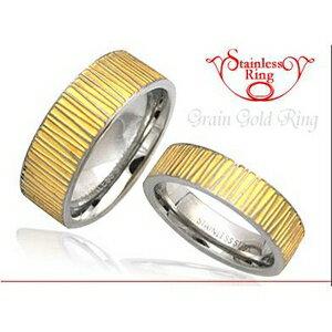 ステンレスリング グレーンゴールド 7mm太幅タイプ 19号 ファッション リング・指輪 その他のリング・指輪 レビュー投稿で次回使える2000円クーポン全員にプレゼント