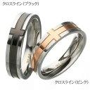 ステンレス リング クロスライン ブラック 17号 ファッション リング・指輪 その他のリング・指輪 レビュー投稿で次回使える2000円クーポン全員にプレゼント