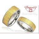 ステンレスリング グレーンゴールド 5mm細幅タイプ 11号 ファッション リング・指輪 その他のリング・指輪 レビュー投稿で次回使える2000円クーポン全員にプレゼント