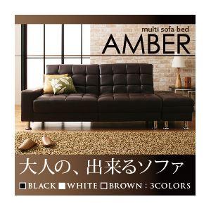用評論投稿對所有的下次可以使用的2000日圆優惠券禮物直遞沙發床棕色多沙發床琥珀色生活用品、室內裝飾、雜貨床上用品床·沙發床沙發床之外的沙發床