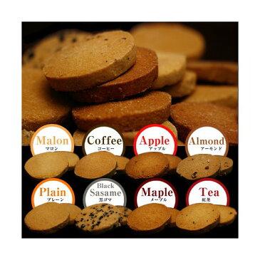5000円以上送料無料 豆乳おからクッキー トリプルZERO フード・ドリンク・スイーツ クッキー 豆乳おからクッキー レビュー投稿で次回使える2000円クーポン全員にプレゼント