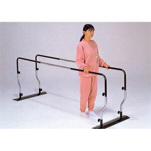 直送睦三平行棒平行棒P-2NO602ダイエット・健康健康器具介護用品