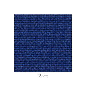 直送デザイン座椅子脚:クリア/布:ブルー【Mona.Deeモナディー】WAS-F生活用品・インテリア・雑貨インテリア・家具座椅子