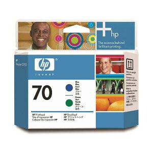 レビューで次回2000円オフ直送(まとめ)HP70プリントヘッドブルー/グリーンC9408A1個【×3セット】AV・デジモノパソコン・周辺機器インク・インクカートリッジ・トナーインク・カートリッジ日本HP(ヒューレット・パッカード)用