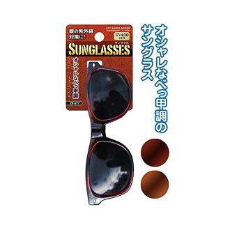用退貨可的評論投稿送所有的下次可以使用的2000日圆優惠券禮物,直接運送的玳瑁風格太陽眼鏡29-577時裝太陽眼鏡、沒鏡片的眼鏡·眼鏡之外的太陽眼鏡、沒鏡片的眼鏡·眼鏡