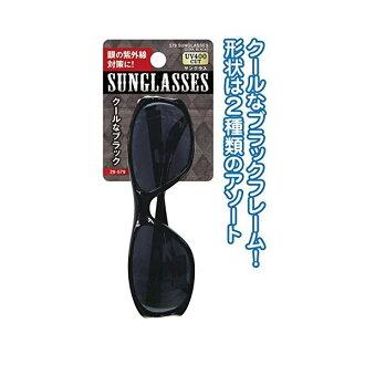 用退貨可的評論投稿送所有的下次可以使用的2000日圆優惠券禮物的直遞酷的黑色太陽眼鏡29-579時裝太陽眼鏡、沒鏡片的眼鏡·眼鏡之外的太陽眼鏡、沒鏡片的眼鏡·眼鏡