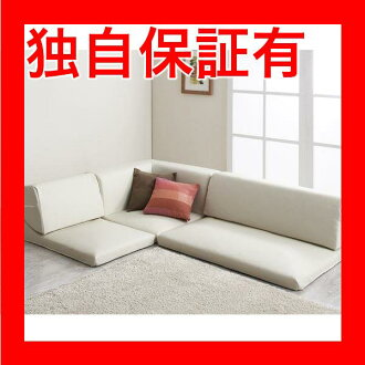 直接沙發象牙 floorcornersofavergue 家居用品、 室內、 室內配件和從沙發傢俱沙發