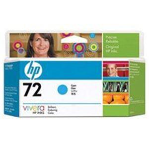 レビューで次回2000円オフ直送(業務用2セット)HPインクカートリッジHP72シアン【×2セット】AV・デジモノパソコン・周辺機器インク・インクカートリッジ・トナーインク・カートリッジ日本HP(ヒューレット・パッカード)用