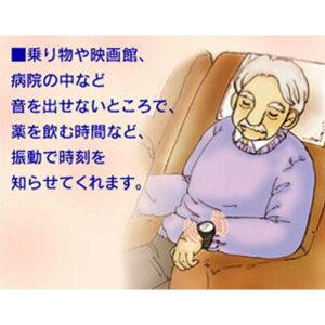 レビューで次回2000円オフ直送マキシオ激振(黒)【腕時計】ファッション腕時計メンズ(男性)