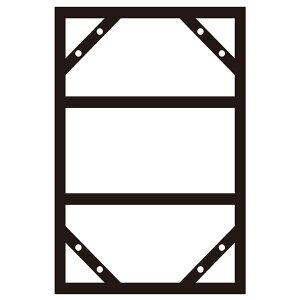 レビューで次回2000円オフ直送スライドアングル(300×600mm・明治山型用)KHY-3SA【】生活用品・インテリア・雑貨文具・オフィス用品その他の文具・オフィス用品