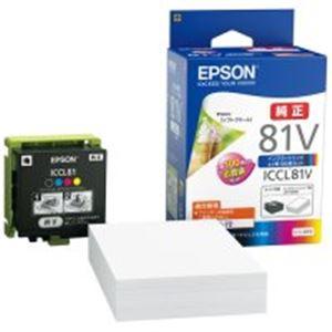 レビューで次回2000円オフ直送(業務用5セット)EPSON(エプソン)モバイルインクICCL81V4色+用紙セット【×5セット】AV・デジモノパソコン・周辺機器インク・インクカートリッジ・トナーインク・カートリッジエプソン(EPSON)用