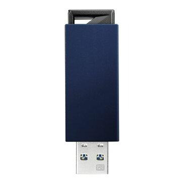 5000円以上送料無料 アイ・オー・データ機器 USB3.0/2.0対応 ノック式USBメモリー 32GB ブルー U3-PSH32G/B AV・デジモノ パソコン・周辺機器 USBメモリ・SDカード・メモリカード・フラッシュ その他のUSBメモリ・SDカード・メモリカード・フラッシュ レビュー投稿で次回使