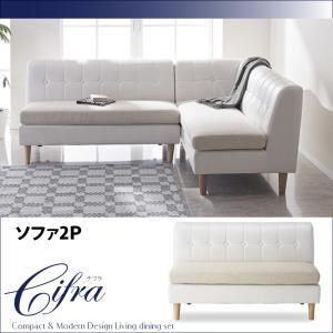 直接沙發兩座現代、 livingdyneinguchifra 家居用品、 室內、 室內配件和傢俱沙發沙發等