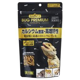 【送料無料】(まとめ) RepDeli バグプレミアム 45g (ペット用品) 【×10セット】 ホビー・エトセトラ ペット 爬虫類 レビュー投稿で次回使える2000円クーポン全員にプレゼント