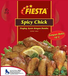 Fiesta Spicy Chick Halal(鶏の手羽元 スパイシー ハラール)