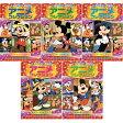 家電 オーディオ機器 DVDソフト・アクセサリー たのしいたのしいアニメコレクション DVD 5枚組