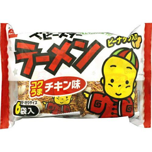 フード お菓子 スナック菓子 【ケース販売】おやつカンパニー ベビースターラーメン コクうまチキン味 ピーナッツ入り 162g(6袋入)×12袋