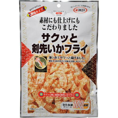 フード 加工食品・惣菜 お惣菜 【ケース販売】サクッと剣先いかフライ 63g×10個