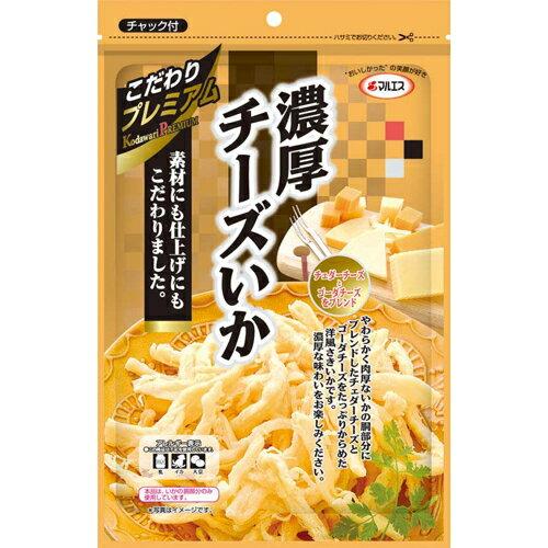 フード 加工食品・惣菜 お惣菜 【ケース販売】こだわりプレミアム やわから濃厚チーズいか 75g×10個