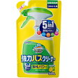 返品可 レビューで次回2000円オフ スクラビングバブル 強力バスクリーナー シトラスライムの香り つめかえ用 350ml 日用品 掃除用品 掃除用洗剤