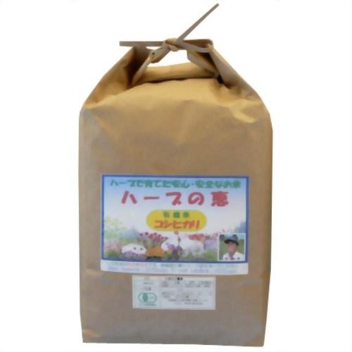 フード 米・雑穀類 米 平成28年度産 有機精米ハーブの恵 2kg×2袋