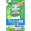 日用品 掃除用品 掃除用洗剤 スクラビングバブル アルコール除菌 トイレ用 つめかえ用 250ml