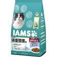 ペット用品 猫用食品(フード・おやつ) プレミアム・キャットフード アイムス 成猫用 体重管理用 まぐろ味 1.5kg