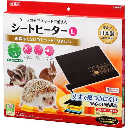 ペット用品 小動物用品 小動物用品(フード・グッズ) シートヒーター L 1個